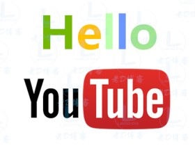 Hello YouTube hosts 特别版