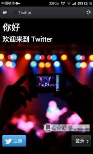手机翻墙软件-Fqrouter2-老D