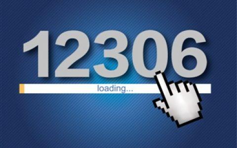 12306购票软件再曝漏洞 黄牛可利用漏洞多囤票