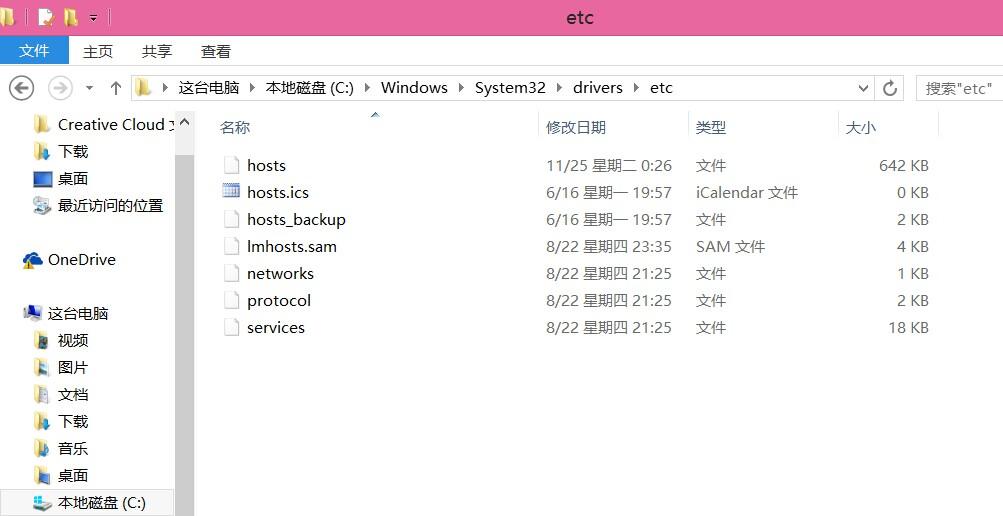 """再再再次突破天际 通过修改hosts访问天朝""""不存在""""的网站"""