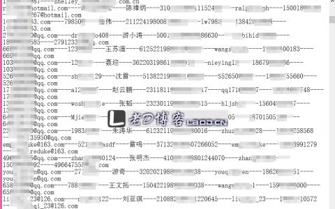 """知道创宇确认12306数据泄露事件为""""撞库攻击"""" 附14W数据下载"""