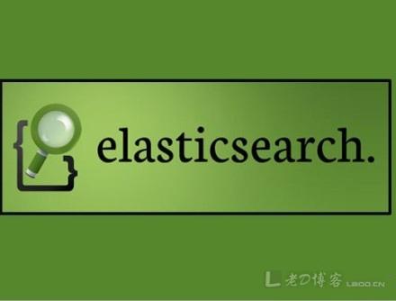 ElasticSearch远程代码执行漏洞