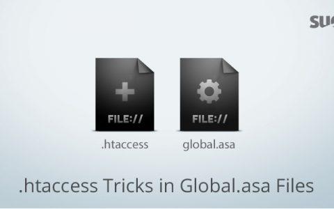 巧妙在Global.asa文件里使用的.htaccess小技巧