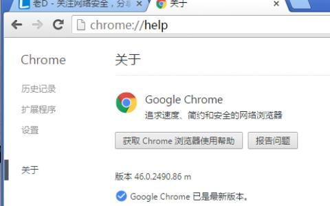 关于近期360拦截本站以及部分网友无法用chrome打开本站问题