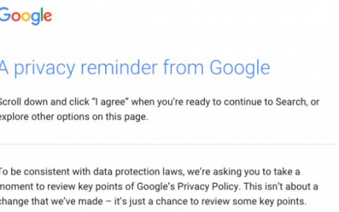 回应欧盟数据保护改革Google:向用户发出隐私温馨提示