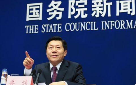 鲁炜:我们正在探索一条中国特色的治网之道