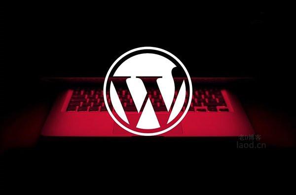 WordPress 手动还原到旧版本 & 更新到最新版