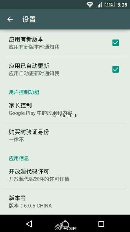 谷歌Google Play中国版: 可用支付宝 Nexus有国行