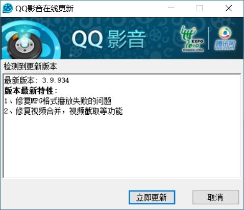 最良心腾讯软件!QQ影音再次更新-老D