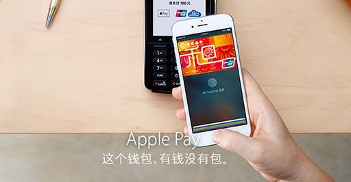 iPhone 里还不能绑定 Apple Pay 的同学看进来