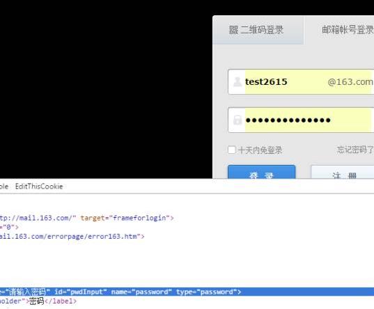 简单绕过Chome密码查看逻辑,查看浏览器已保存的密码-老D