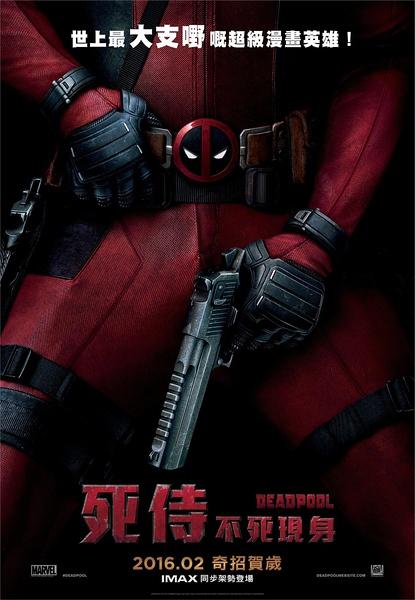 死侍Deadpool.2016.1080p.BluRay.x264 7.7G 迅雷 种子