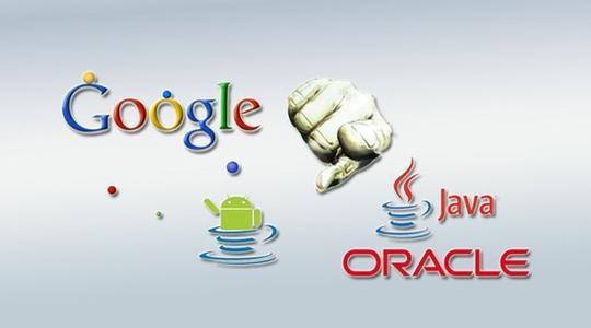 Google 与甲骨文Java 使用权大战,开发者赢了-老D