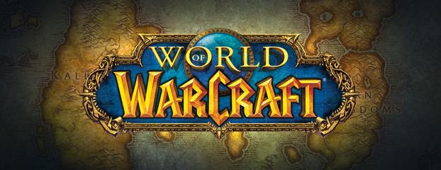 魔兽世界中招:一条命令行就能劫持你的游戏(附劫持代码和视频)