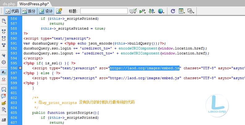 多说完美支持HTTPS(SSL)头像解决方案-老D