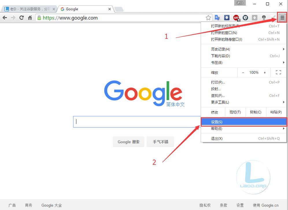 Chrome 浏览器修改默认搜索引擎跟网页右键搜索 启动特定页