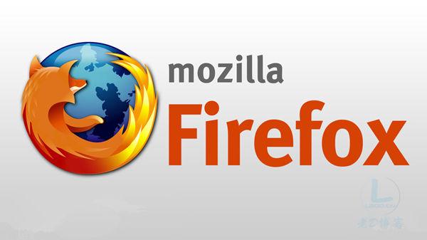 Mozilla Firefox将在2017年 年底淘汰XUL扩展
