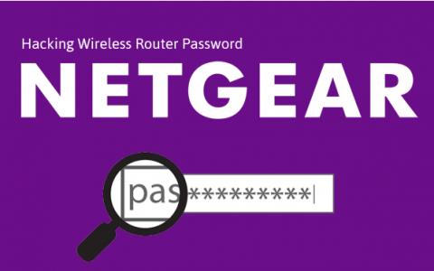 大量Netgear(网件)路由器存在密码绕过漏洞,你家是否中枪?
