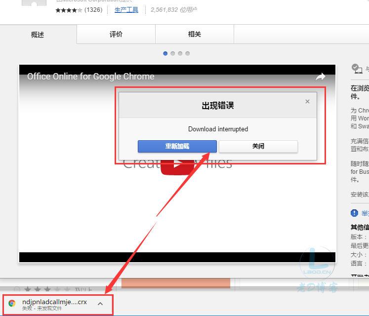 疑似 Google 从服务器限制大陆用户