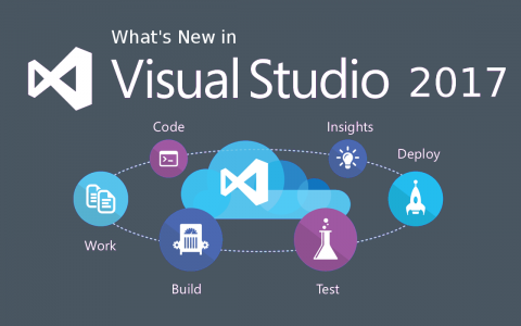 宇宙最强IDE Visual Studio 2017