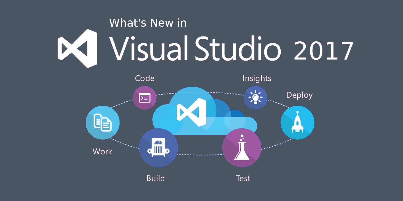 宇宙最强IDE Visual Studio 2017
