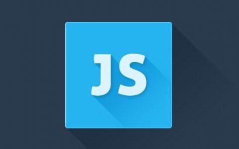 JavaScript图片延迟加载微型库Echo.js