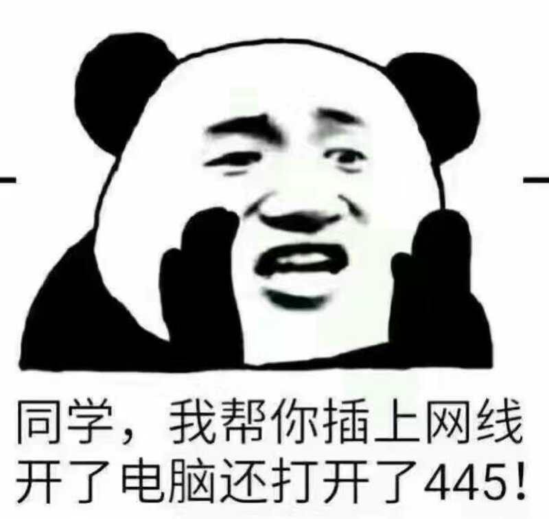 "Wannacry蠕虫勒索软件""永恒之蓝""3种修复方案"