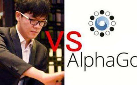 围棋大战被河蟹?柯洁与AlphaGo之人机大战遭限制直播