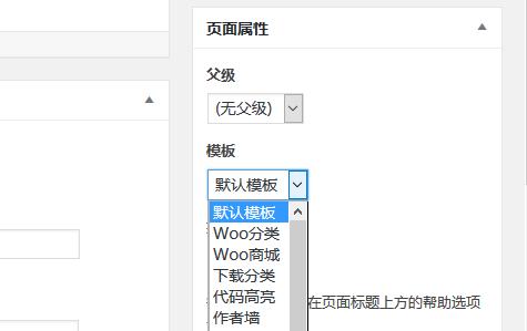 "WordPress""噢,没有这个文件。请重新检查文件名,然后再试。"""