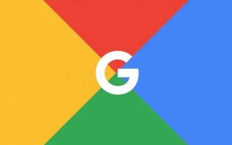 谷歌搜索规则修改,优先显示用户所在地搜索结果