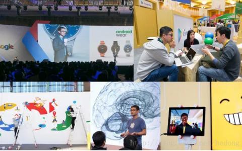 中国·上海 2017 Google 开发者大会