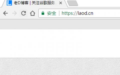 浏览器地址栏竟然隐藏着这么多信息?!看完这张图你就懂了