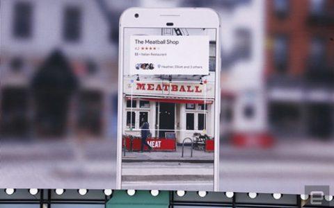 Google Lens 影像搜索功能正式登陆 iOS