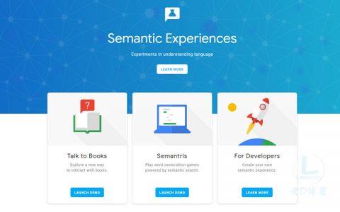 AI技术体验:谷歌发布全新搜索引擎Talk to Books 和两个文字游戏
