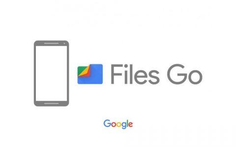 谷歌在华推出第二款应用 Files Go 谷歌文件极客