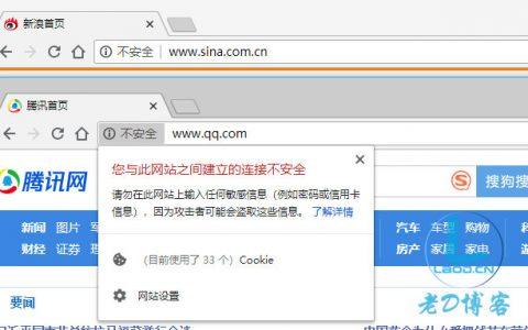 Google Chrome 正式向所有不启用HTTPS网站开炮
