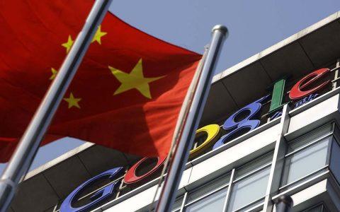 为改善传闻的中国版搜索引擎,Google 可能一直在记录敏感词