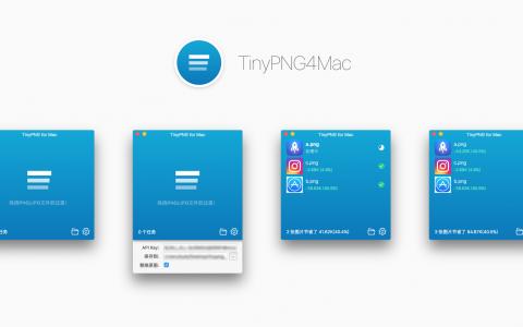 安利一个Mac图片压缩神器:TinyPNG4Mac