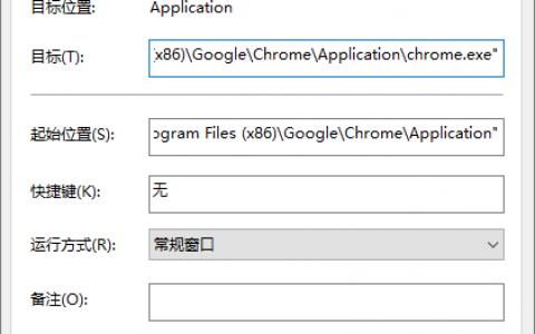 Google Chrome QUIC 白名单添加方法