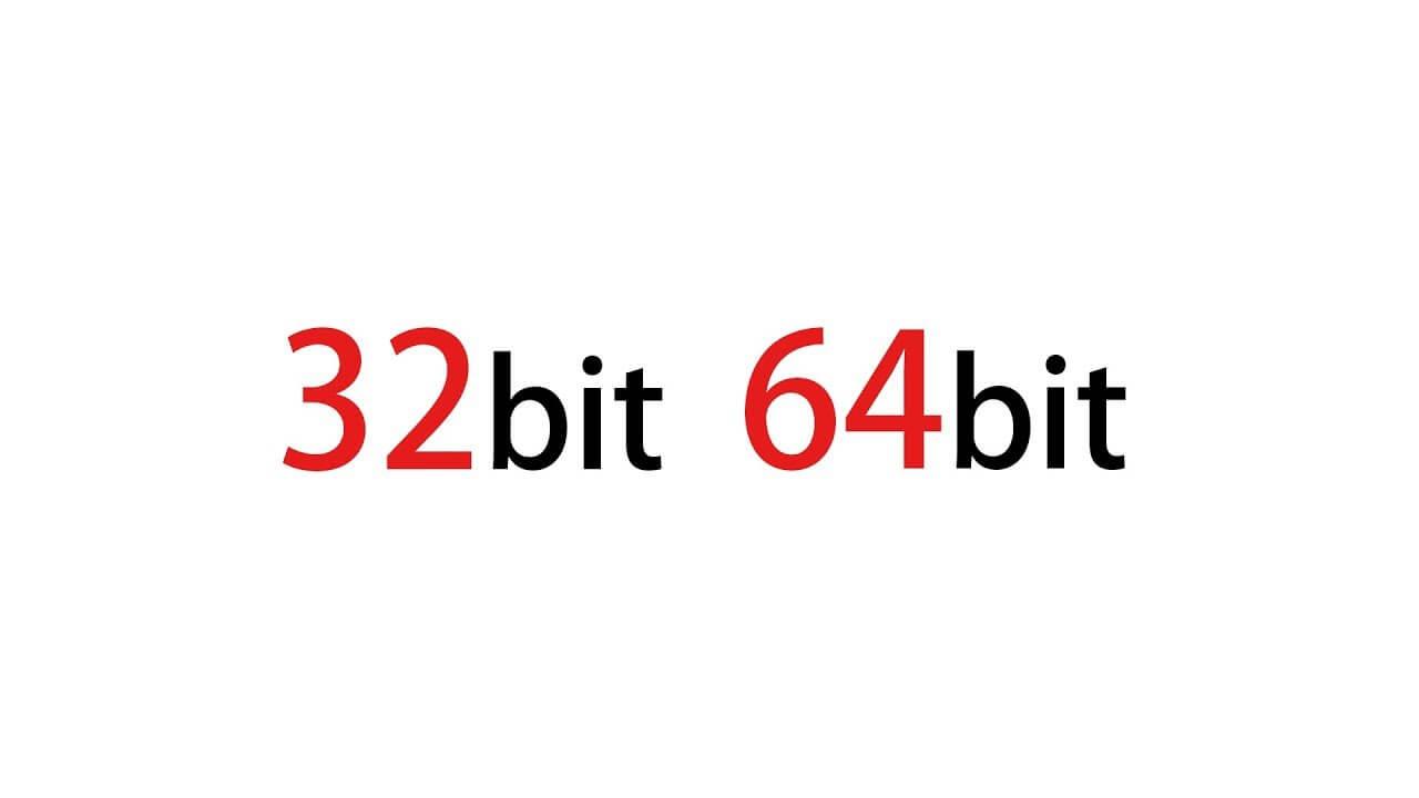 32位跟64位区别