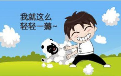 【薅羊毛】取关再关注中国联通微博可领500M全国流量