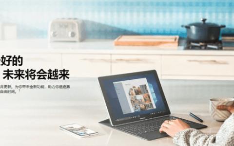 【正版】Windows 10 家庭/专业版 正版操作系统 【¥1088 ➝¥248】