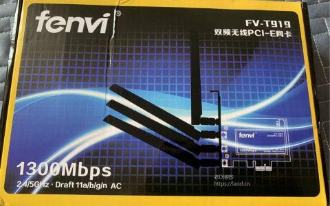 黑苹果 免驱无线网卡+蓝牙 BCM94360 使用体验