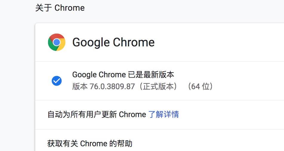 Chrome 76 稳定版发布:禁用 Flash、监听扩展等等 附离线安装包下载地址