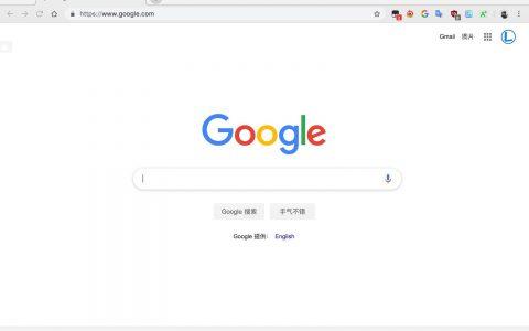 如何恢复谷歌Chrome 76地址栏隐藏的HTTPS和WWW标记?