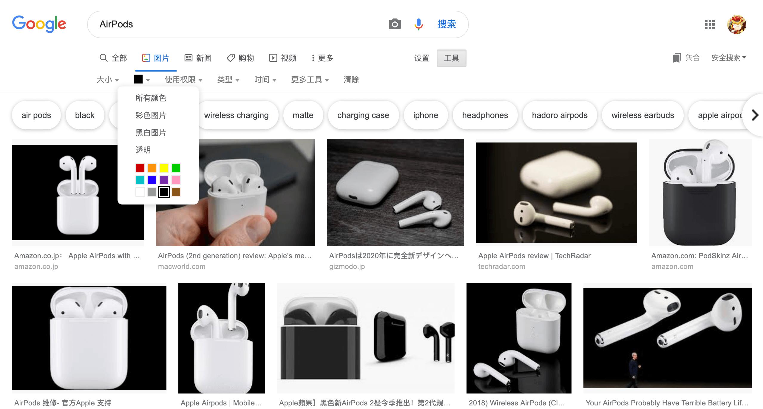 教你如何用好Google的搜图功能