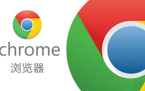 谷歌浏览器下载速度慢?那是你没打开多线程下载