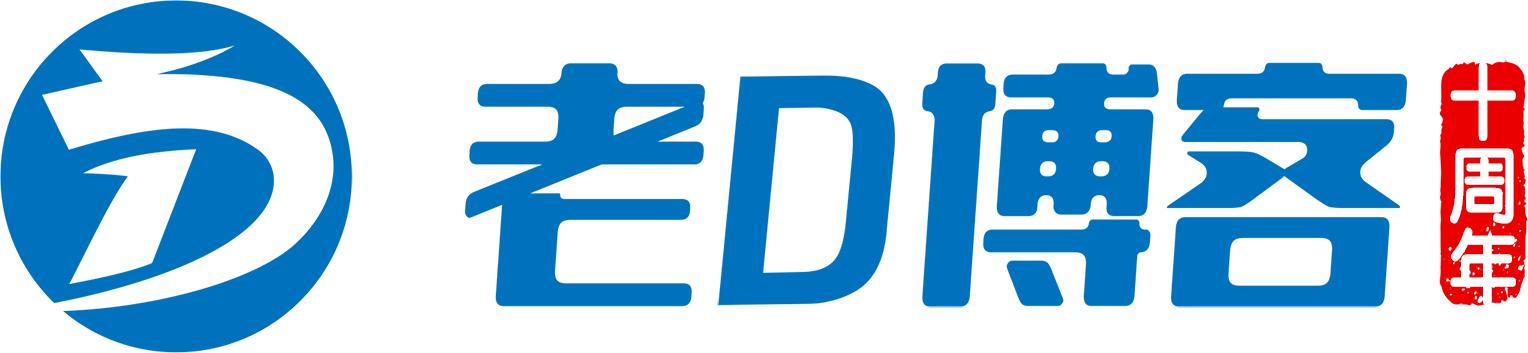 2010-2020 十周年